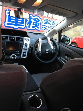 後席から運転席.jpg