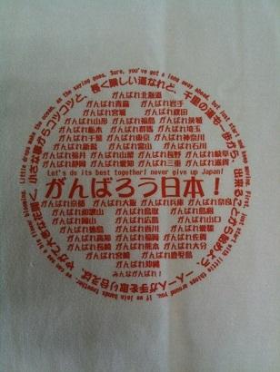 胸ロゴ.jpg